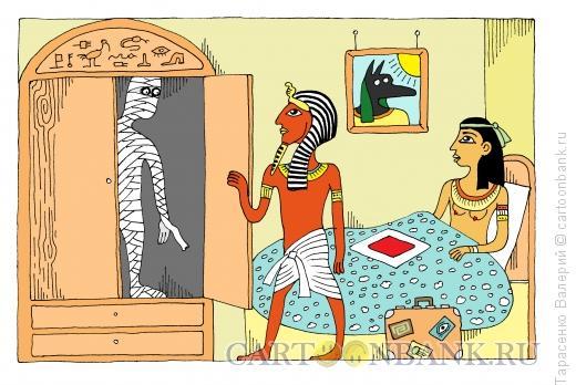 Карикатура: Мумия в шкафу, Тарасенко Валерий