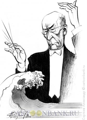Карикатура: Мравинский Евгений, дирижёр, Сергеев Александр