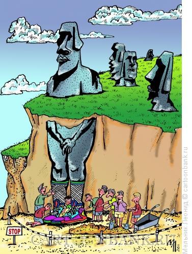 Карикатура: Ого-го!, Мельник Леонид