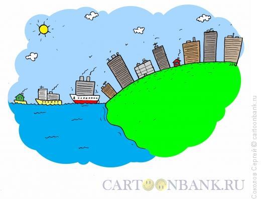 Карикатура: отдых, Соколов Сергей