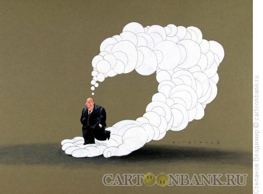 Карикатура: Предусмотрительный, Степанов Владимир