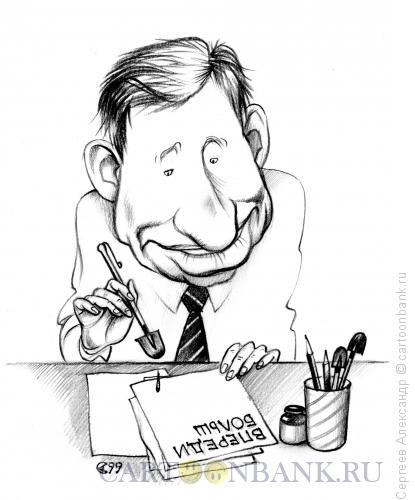 Карикатура: Яковлев Владимир, губернатор, Сергеев Александр
