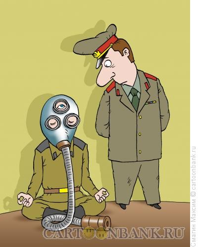 Карикатура: Третий глаз, Смагин Максим