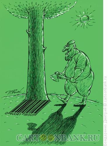 Карикатура: Дерево и штрих-код, Бондаренко Дмитрий