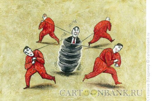 Карикатура: Раскрутка, Степанов Владимир