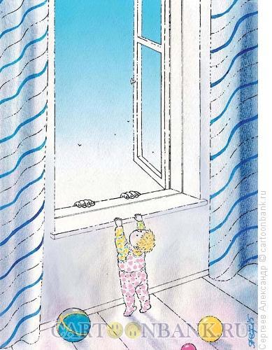 Карикатура: Ребёнок у окна, Сергеев Александр