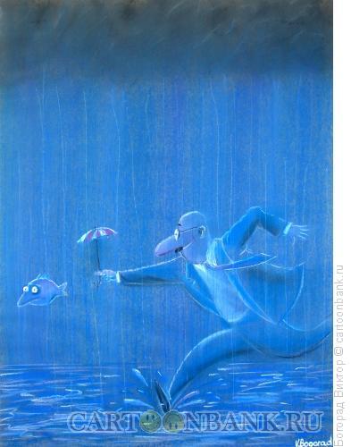 Карикатура: Зонтик для рыбки, Богорад Виктор