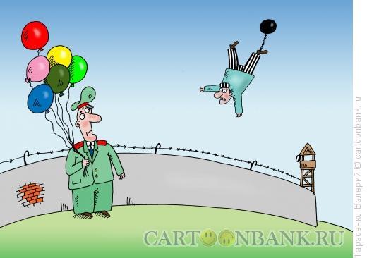 Карикатура: Чудесный побег, Тарасенко Валерий