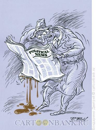 Карикатура: Грязная политика, Бондаренко Дмитрий