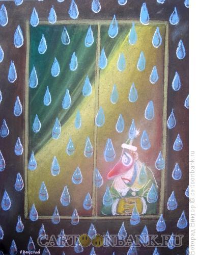 Карикатура: Грустный клоун, Богорад Виктор