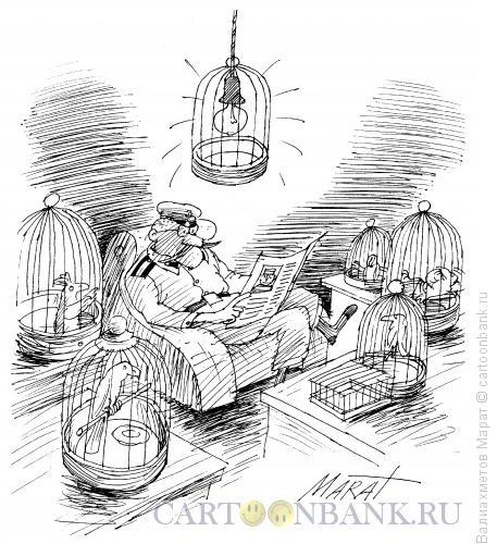 Карикатура: Тюремный надзиратель, Валиахметов Марат
