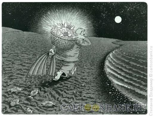 Карикатура: Золотые рыбки, Степанов Владимир