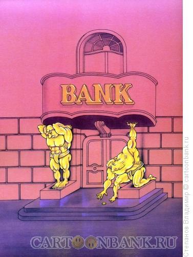 Карикатура: Бережливость, Степанов Владимир