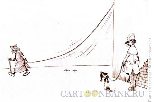 Карикатура: Прогулка, Попов Александр
