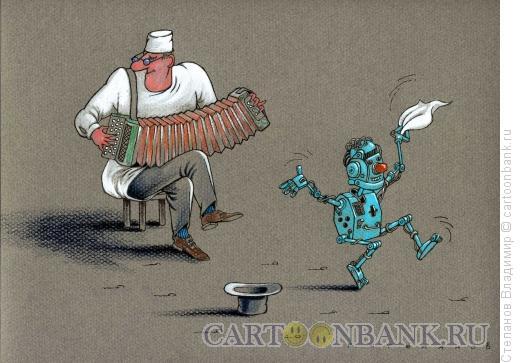 Карикатура: Нищие, Степанов Владимир