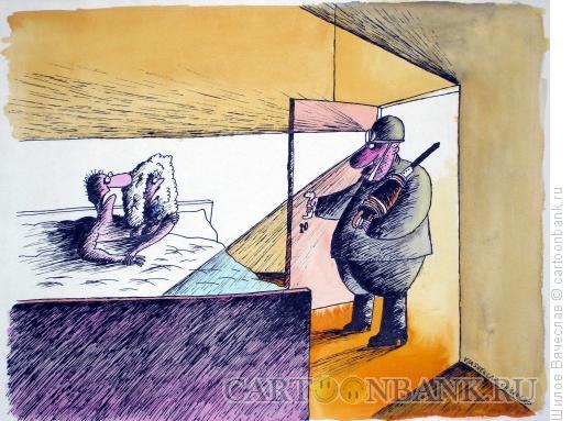 Карикатура: Шахтёр и любовники, Шилов Вячеслав