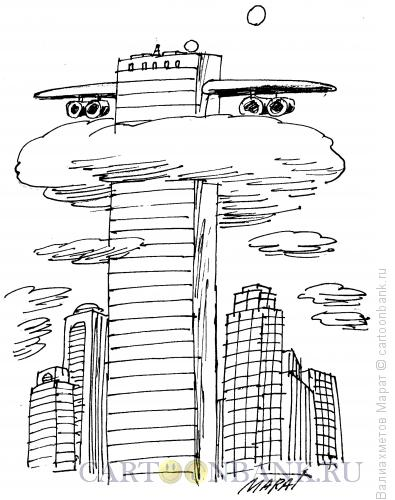 Карикатура: Небоскреб с крыльями, Валиахметов Марат