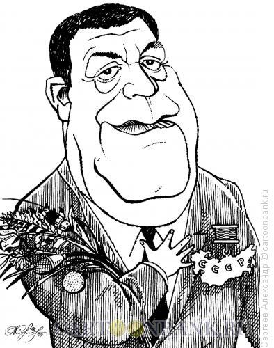 Карикатура: Кобзон Иосиф, певец, Сергеев Александр