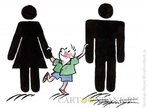 Карикатура: Семья, Эренбург Борис