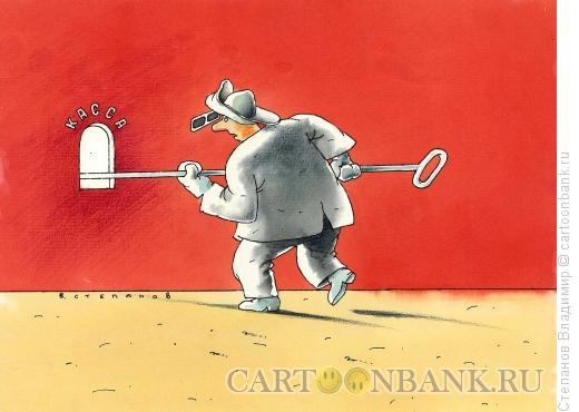 Карикатура Горячая работа, Степанов Владимир