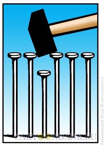 Карикатура: молоток и гвозди, Копельницкий Игорь