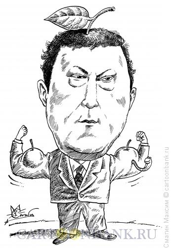 Карикатура: Явлинский Григорий, Смагин Максим