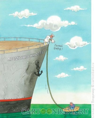 Карикатура: Сдвинуть с мертвой точки, Степанов Владимир