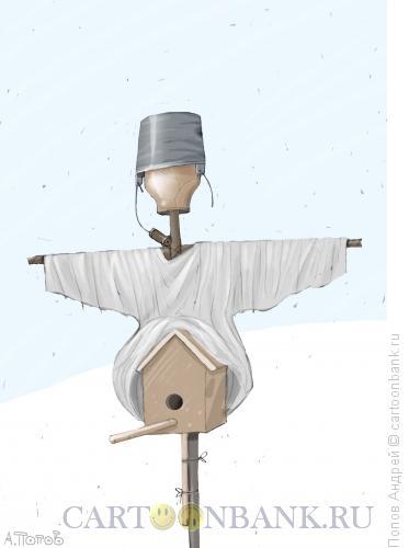 Карикатура: Скворечник, Попов Андрей