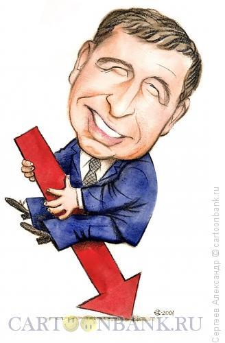 Карикатура: Илларионов Андрей, экономист, Сергеев Александр