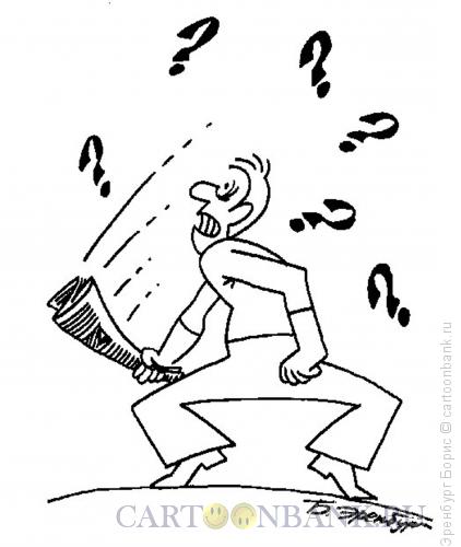 Карикатура: Вопросы, Эренбург Борис