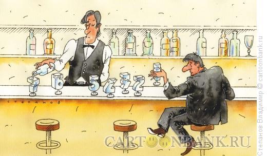 Карикатура: У барной стойки, Степанов Владимир