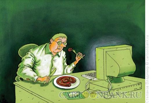 Карикатура: Интернет - зависимость, Степанов Владимир