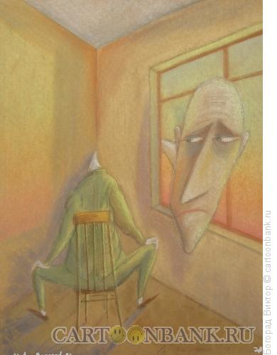 Карикатура: Любопытство, Богорад Виктор