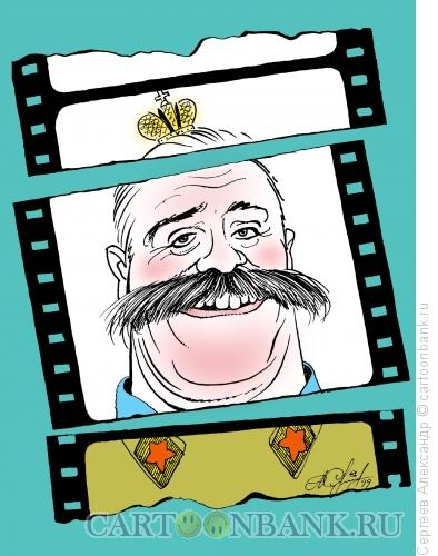 Карикатура: Михалков Никита, кинорежиссёр, артист, Сергеев Александр