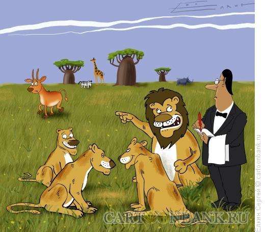 Карикатура: Заказ, Ёлкин Сергей