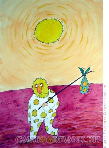Карикатура: Солнце-заплата, Шилов Вячеслав