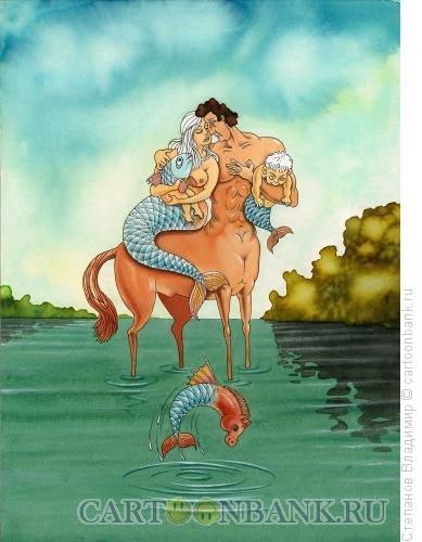 Карикатура: Мифическая семья, Степанов Владимир
