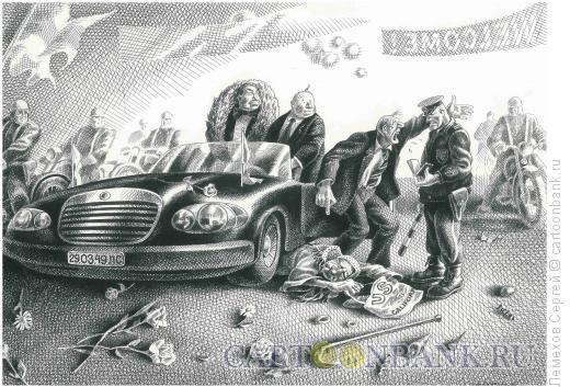 Карикатура: Несчастный случай на дороге, Лемехов Сергей
