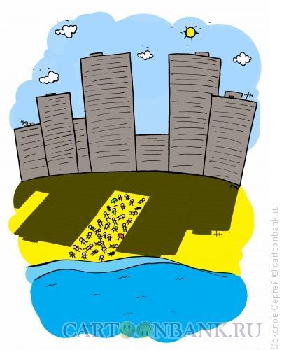 Карикатура: кусочек солнца, Соколов Сергей