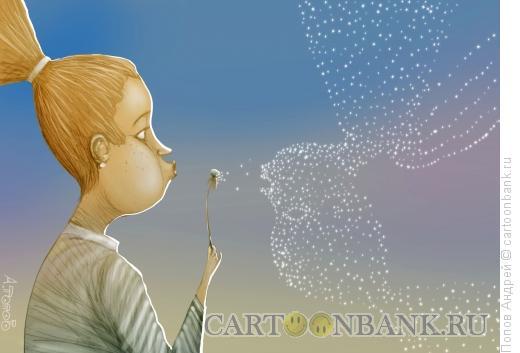 Карикатура: Одуванчик, Попов Андрей