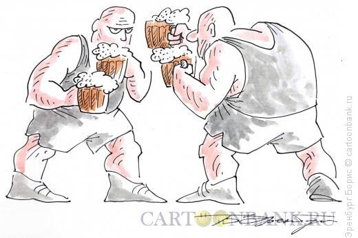 Карикатура: Пиво, Эренбург Борис