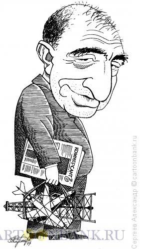 Карикатура Березовский Борис, беглый олигарх, Сергеев Александр