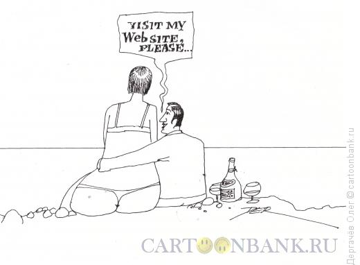 Карикатура Программист на свидании, Дергачёв Олег