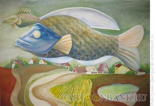 Карикатура Рыба нож, Майстренко Дмитрий