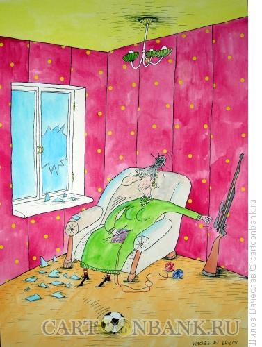 Карикатура Старушка с винтовкой, Шилов Вячеслав