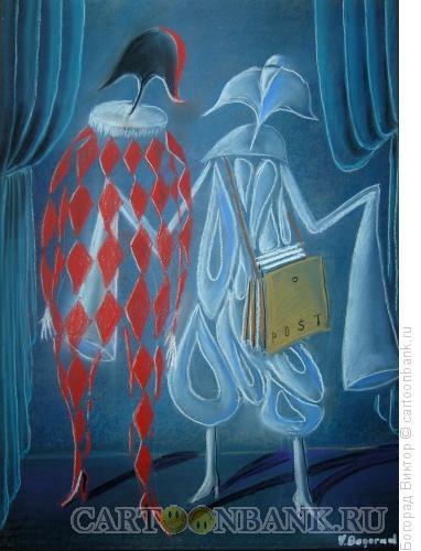 Карикатура: Писем нет, Богорад Виктор
