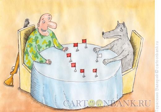 Карикатура: Неравные переговоры, Тарасенко Валерий