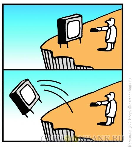 Карикатура: телевизор падает, Копельницкий Игорь