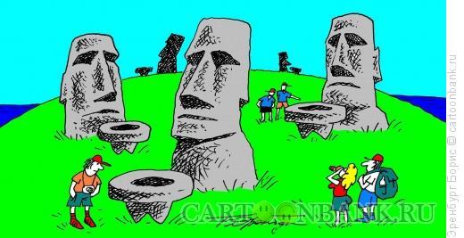 Карикатура: Туризм, Эренбург Борис