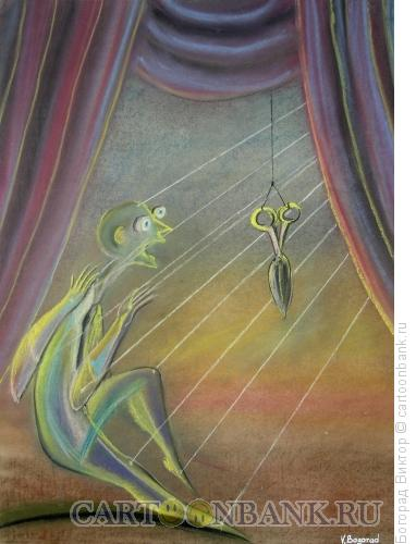 Карикатура: Марионетка и ножницы, Богорад Виктор